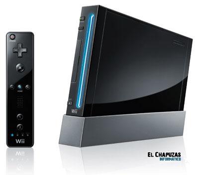Nintendo presentaría la Wii 2 en el E3 2011