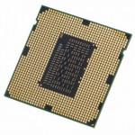 Intel Core i7 2600K e1306504051689 150x150 Presupuestos a medida en El Chapuzas Informático