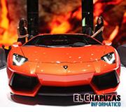 Descubre el nuevo Lamborghini Aventador con su anuncio