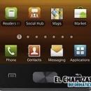Vídeo del Samsung Galaxy R lo muestra al detalle