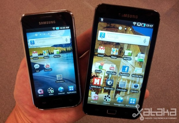 Samsung Galaxy S WiFi 4.0 Samsung Galaxy S 5.0 e1309474652335 0