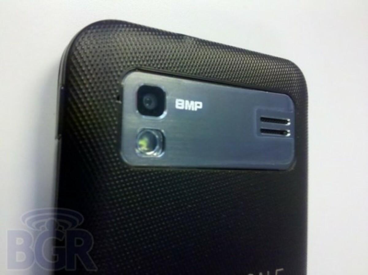 Samsung Galaxy SII QWERTY 2 e1311719102504 1