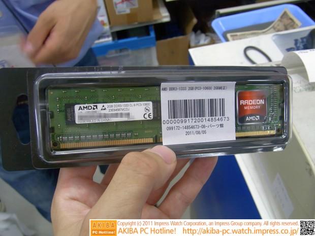 AMD Radeon Memory 2 e1312798996717 0