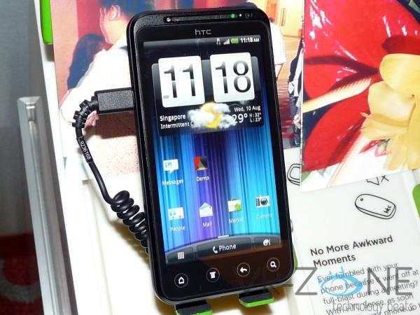 HTC EVO 3D 1 e1312969451625 0