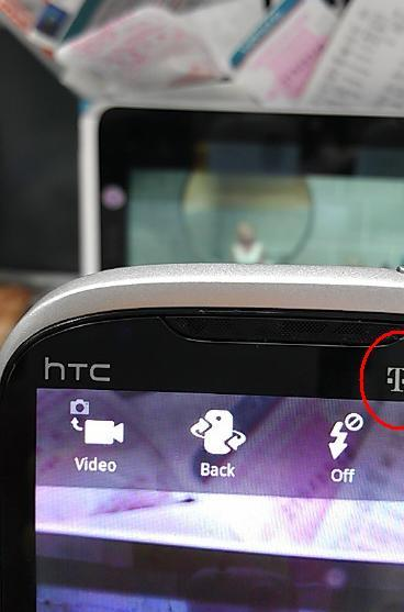 HTC Ruby 0