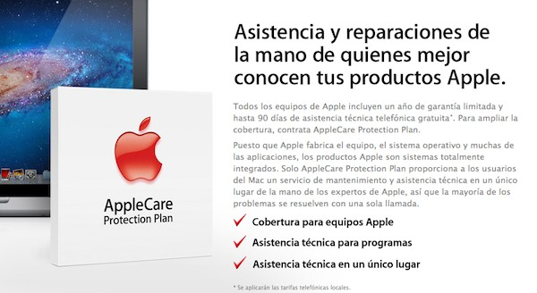 AppleCare Protection Plan 0