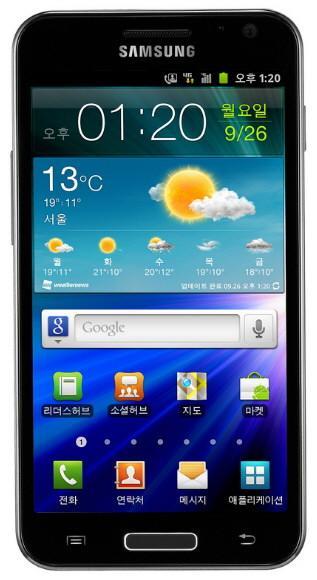 Galaxy S II LTE 1 0