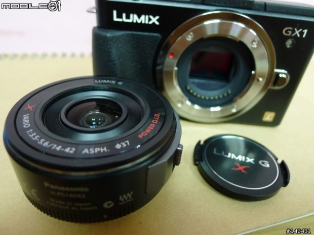 lchapuzasinformatico.com wp content uploads 2011 10 Panasonic Lumix DMC GX1 9 e1319990644400. 8