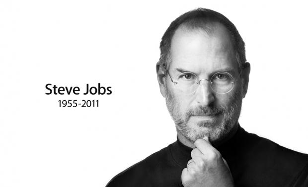 lchapuzasinformatico.com wp content uploads 2011 10 Steve Jobs 1955 2011 e1317861765852 1