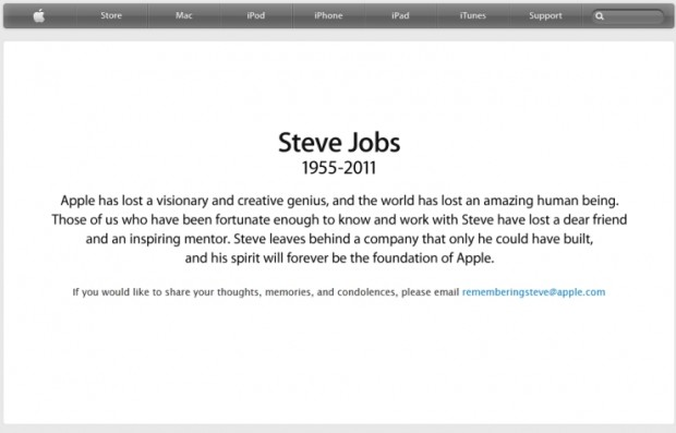 Steve Jobs fallece e1317860403583 0