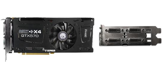 KFA2 GeForce GTX 570 MDT X4 2 1
