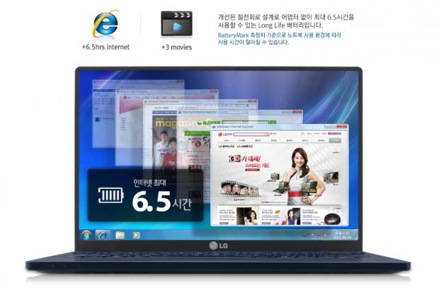 LG Xnote P330 1 e1320995472895 1