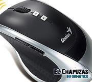 Genius DX-ECO: El primer ratón inalámbrico del mundo sin pilas ya disponible