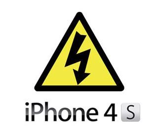Precaución iPhone 4S 0