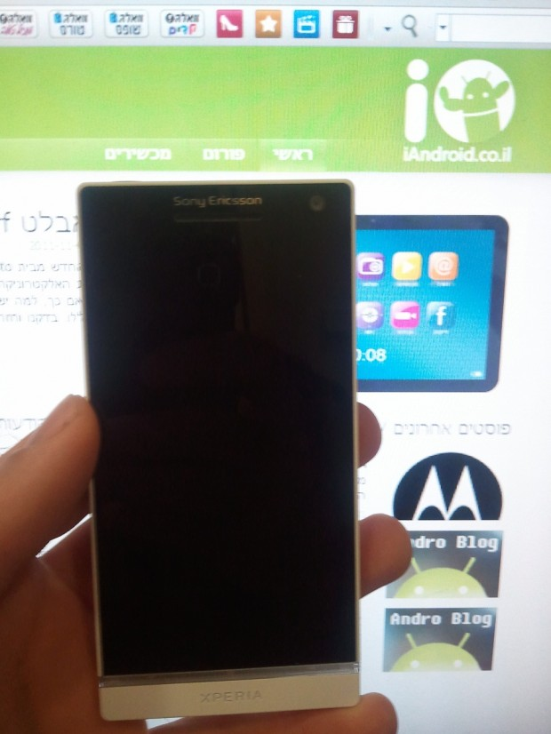 lchapuzasinformatico.com wp content uploads 2011 11 Sony Ericsson Xperia Nozomi LT26i 1 e1320531555783 0