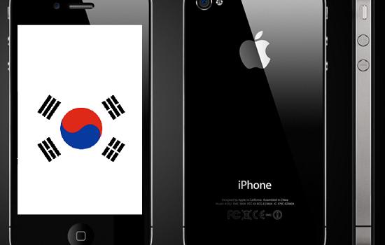 iPhone 4S Corea del Sur 0