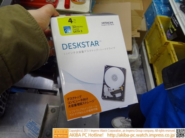 Hitachi 4TB HDS5C4040ALE630 1 e1323430287702 0