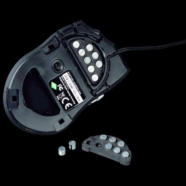 Raptor Gaming M4 3 e1323277649959 2