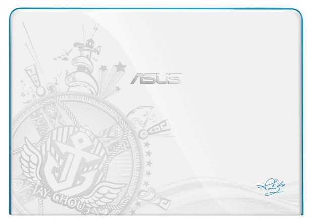 lchapuzasinformatico.com wp content uploads 2012 01 Asus N45J Mystic Edition 2 620x439 1