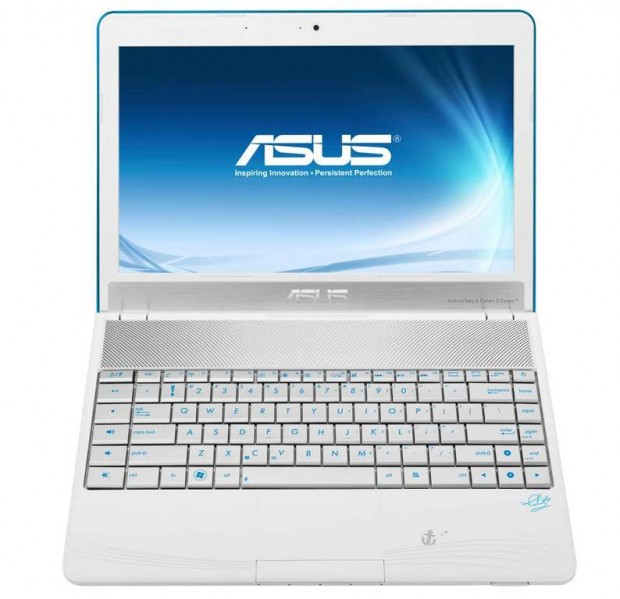 Asus N45J Mystic Edition 3 620x599 2