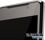 El LG CX2 (Optimus 3D 2) se vuelve a dejar ver