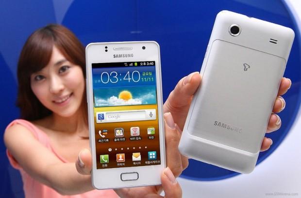 lchapuzasinformatico.com wp content uploads 2012 01 Samsung Galaxy M Style M340S 1 620x409 0