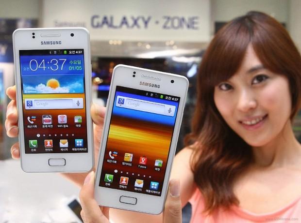Samsung Galaxy M Style M340S 2 620x461 1