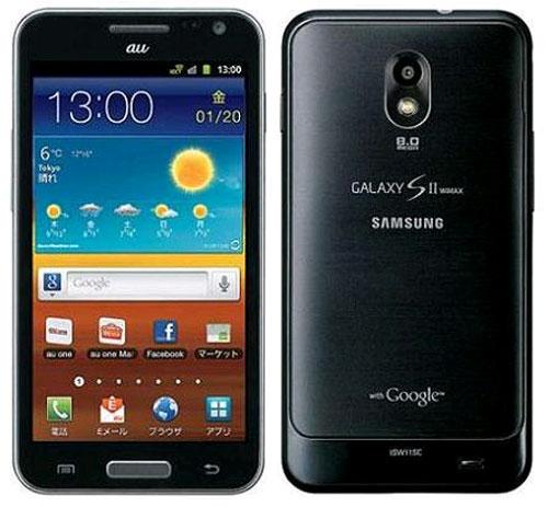 Samsung Galaxy S II WiMax 1