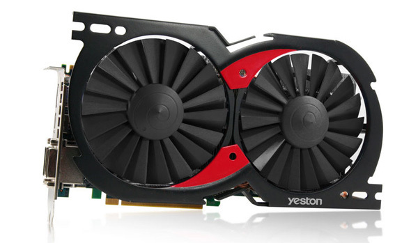 Yeston Radeon HD 7970 1 0