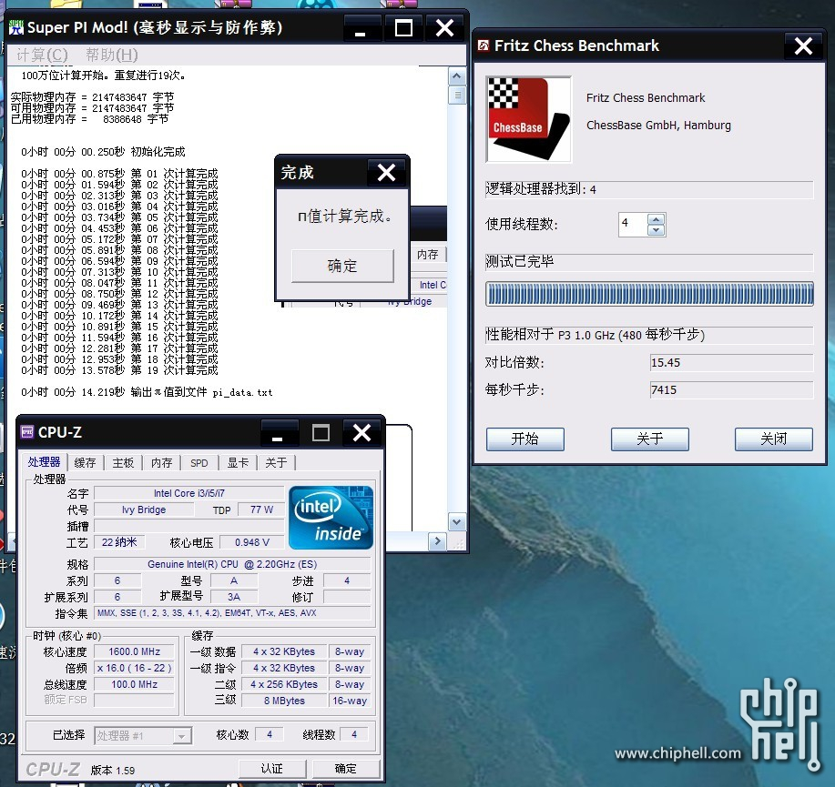 intel in china ivey Intel's much-anticipated, and oft-delayed, 10nm processors have popped up in a lenovo ideapad 330, which is a low-end notebook that comes with 4gb of memory and a 500gb hdd, at chinese retailer jd .