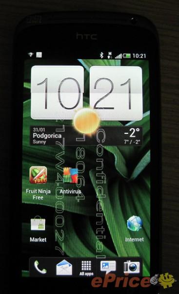 HTC Ville 1 Nuevas fotos del HTC Ville y características confirmadas