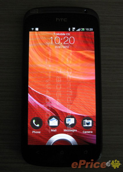 HTC Ville 2 Nuevas fotos del HTC Ville y características confirmadas
