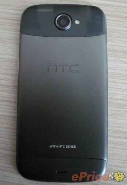 HTC Ville 4 Nuevas fotos del HTC Ville y características confirmadas