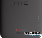 Logo HTC One X