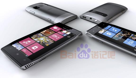 Nokia Lumia 805 1