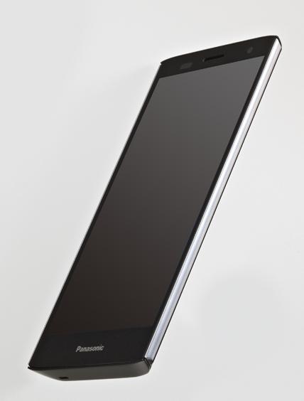 Panasonic ELUGA power 2 1