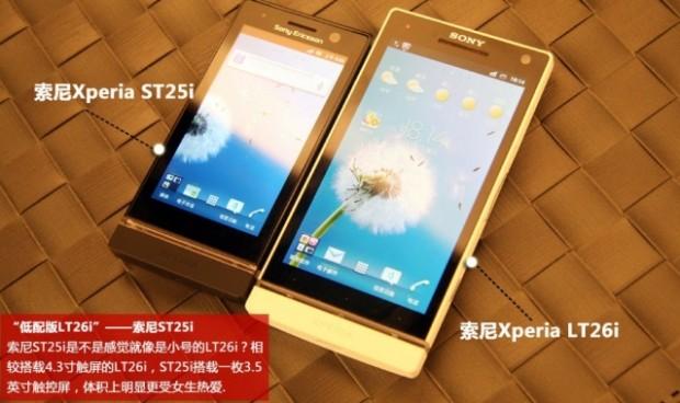 Sony Xperia U 2 620x368 1
