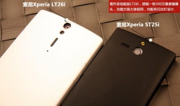 Sony Xperia U 3 620x365 3