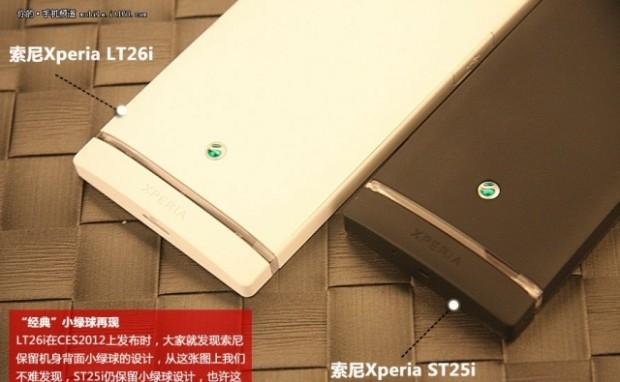Sony Xperia U 4 620x382 2