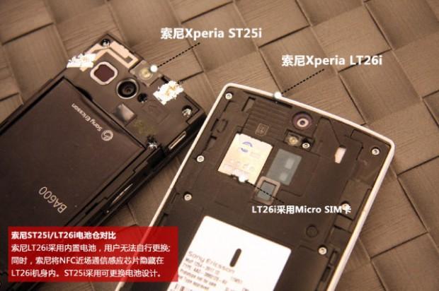 Sony Xperia U 8 620x412 7