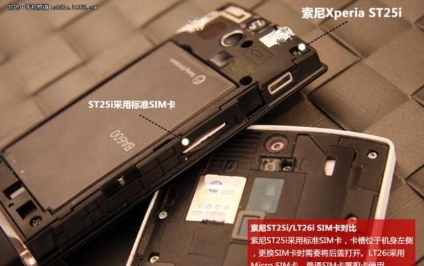Sony Xperia U 9 620x389 8