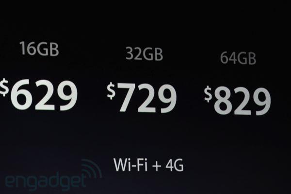 Aple iPad HD Precio y disponibilidad 2 15