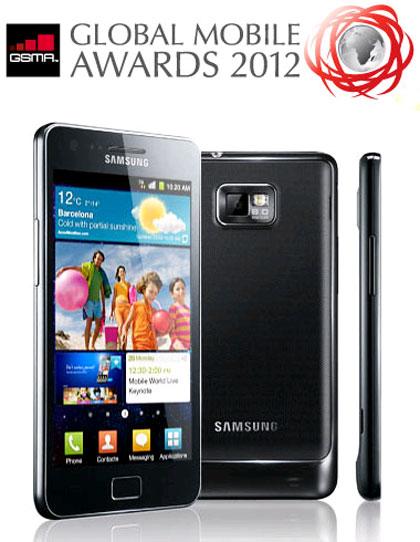 GSMA Samsung Galaxy S II 0