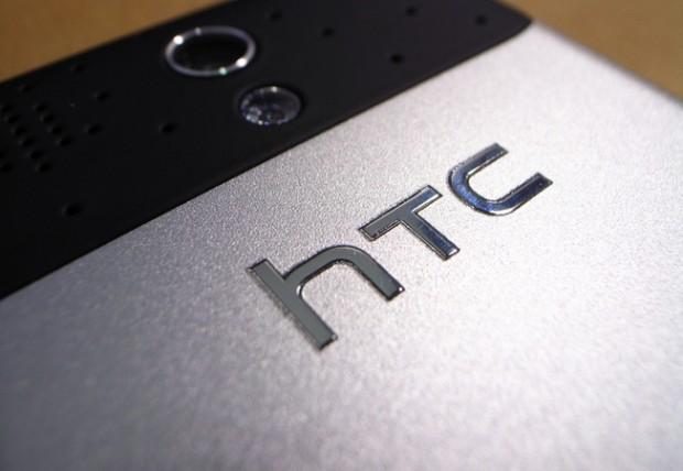 HTC logo Legend 620x428 HTC presentaría el 4 de abril la nueva HTC EVO One