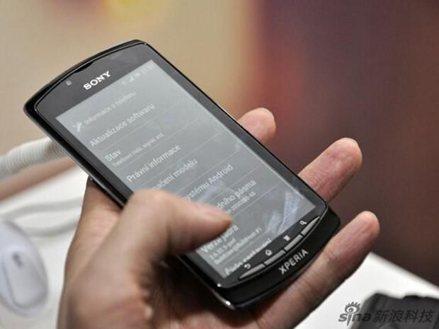Sony Xperia Neo L 1 620x465 1