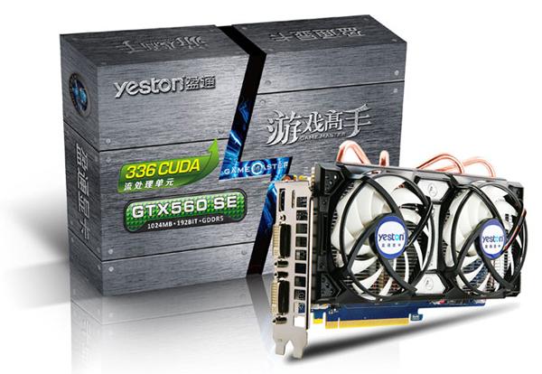 Yeston GeForce GTX 560 SE GameMaster 0