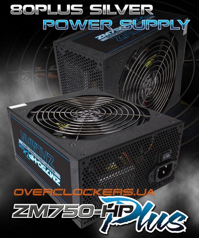 Zalman presenta la fuente de alimentación ZM750-HP