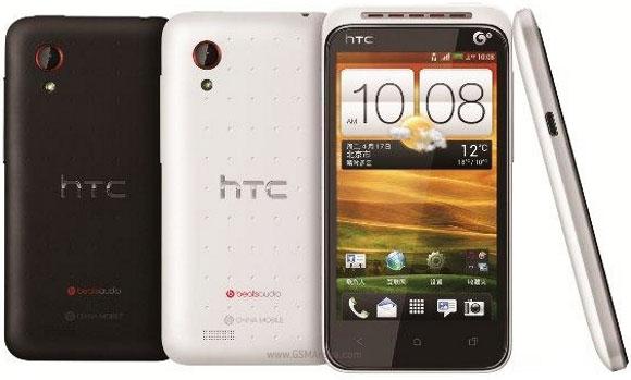 HTC VT T328t 0
