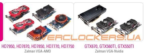 Zalman presentará su primera GeForce y nuevas Radeon en la Computex