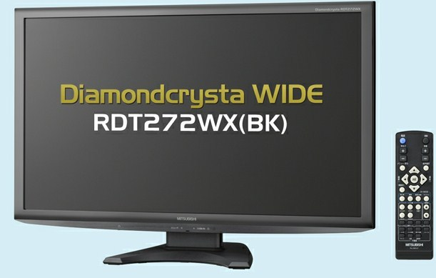Mitsubishi introduce el monitor IPS de 27″ DiamondCrysta Wide